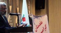 وحدت در میان امت اسلامی باعث پیروزی حزب الله شیعه و حماس سنی در مقابل رژیم صهیونیستی شد