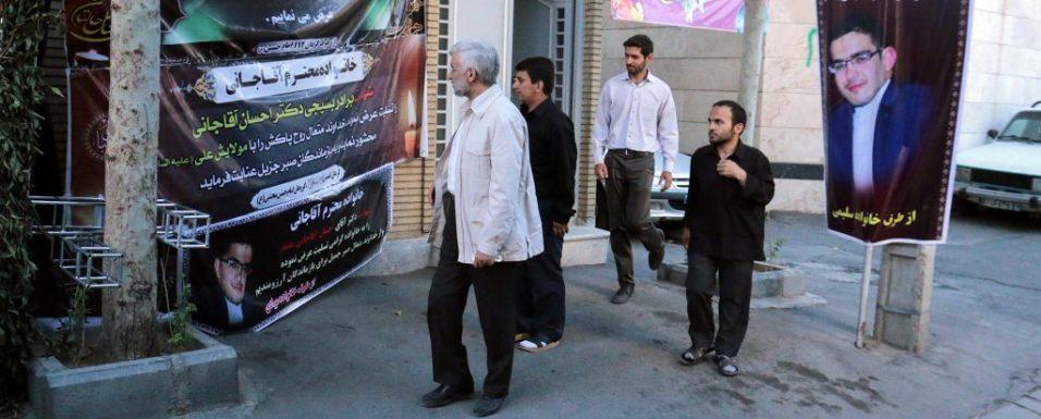 دیدار دکتر جلیلی با خانواده شهید احسان آقاجانی از شهدای حمله تروریستی داعش به مجلس+تصاویر