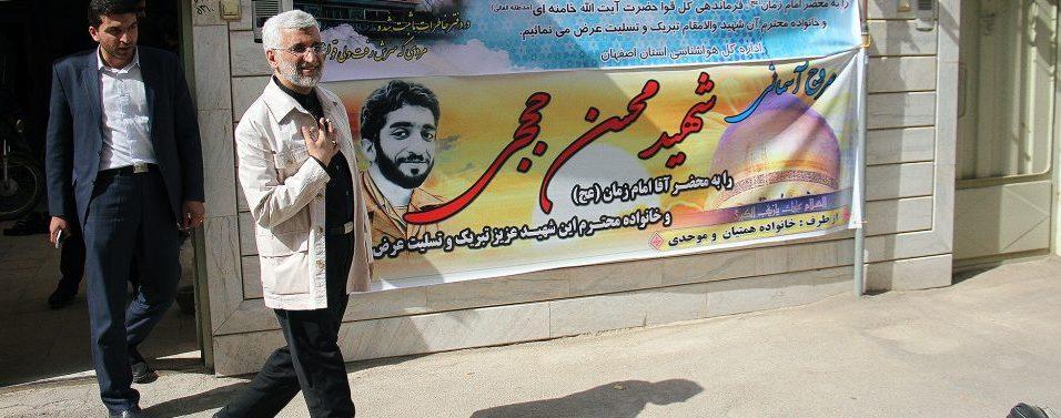 شهید حججی با شهادت ماندگار خودش، باعث شد تا حجت های بسیاری بر اهل تردید تمام شود