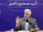 نشست تخصصی دولت سایه با موضوع بررسی عملکرد وزیر کار